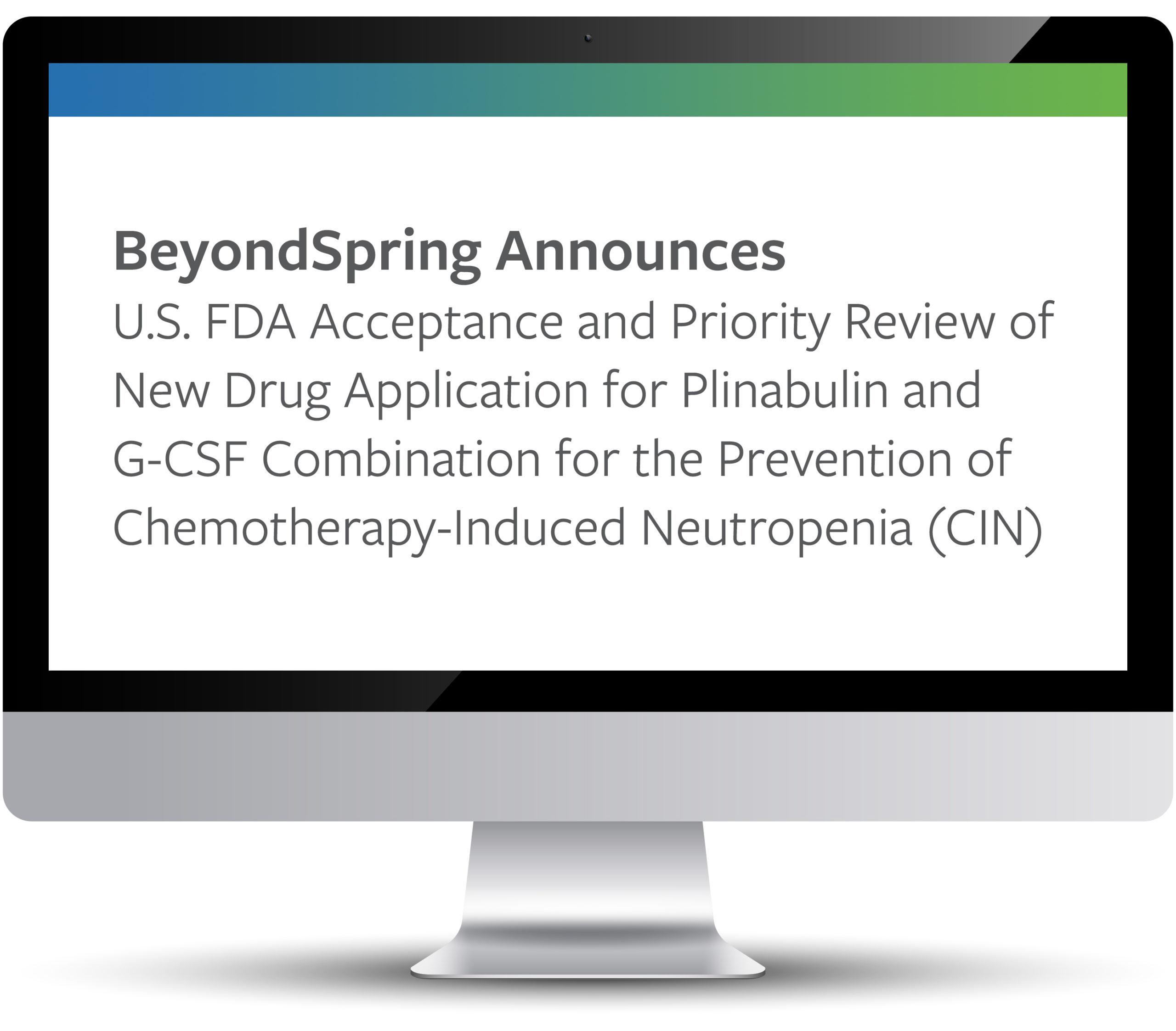 FDA Press Release